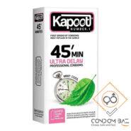 Kapoot 45minutes condom