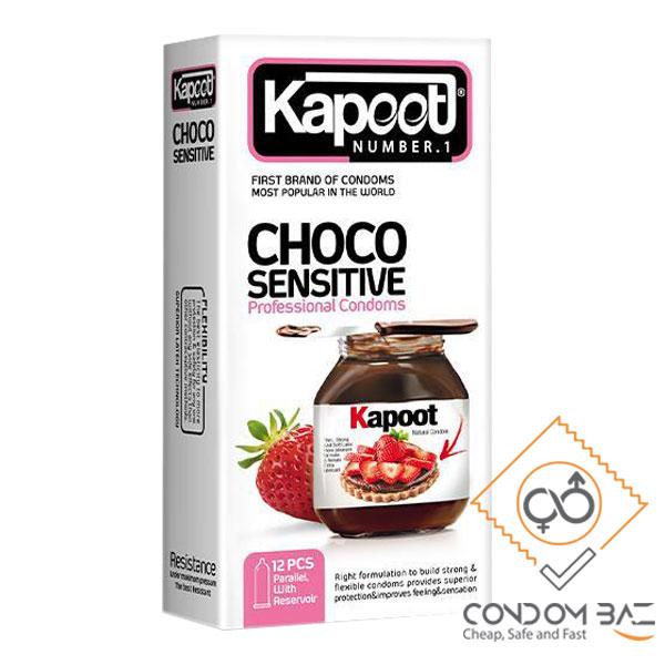 کاندوم نازک شکلاتی کاپوت