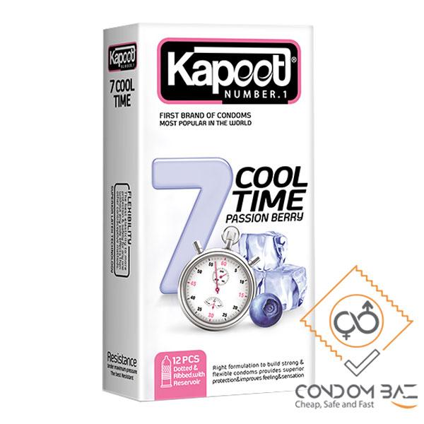 کاندوم 7 کاره سرد کاپوت